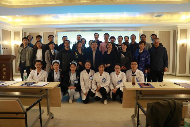 天润医疗集团签约中科院微生物热休克蛋白gp96项目