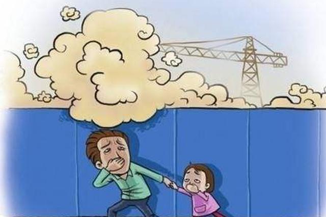 工地扬尘污染管控不力 郑州三个区政府被约谈