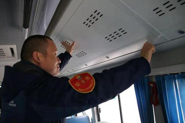 温度低于12℃时开启暖风 郑州公交供暖设施检修完毕