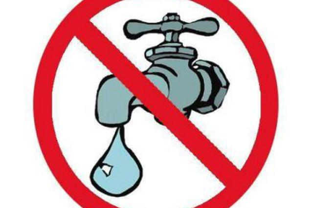 提前储水!郑州中州大道部分区域将停水12小时