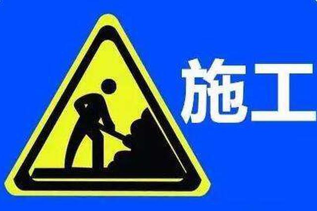 注意!郑州北环路二层彩虹桥施工需绕行