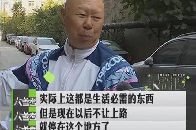 郑州闲置老年代步车可以旧换新 置换方案正在研究中