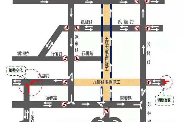 最新!洛阳王城大道封闭施工 道路通行有新的调整