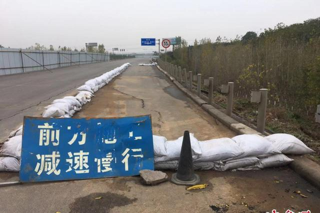 郑登快速路又出问题 湾子河桥面沉陷致道路半幅封闭