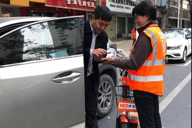 好消息!今后在郑州路边停车位停车 不用人工收费了