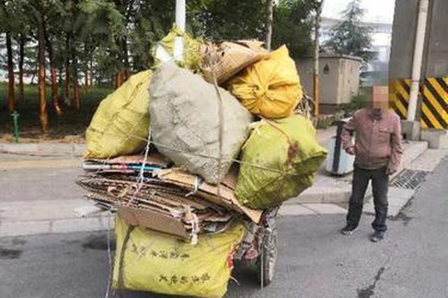 严查严管! 郑州持续整治老年代步车等七类重点车辆