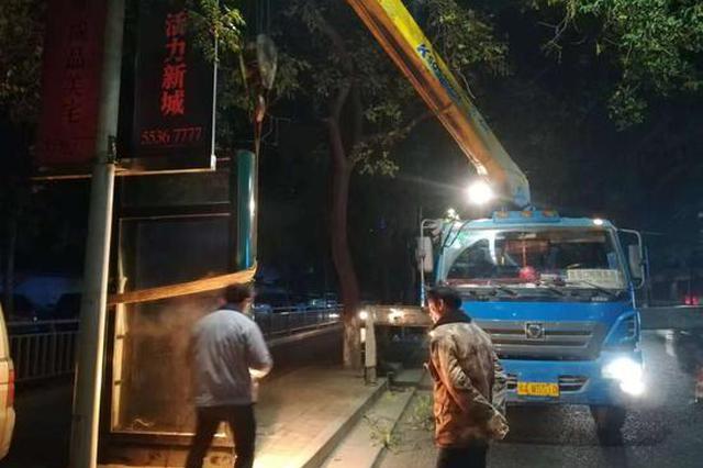 郑州户外广告整治进展顺利 出租车停靠站已完成任务