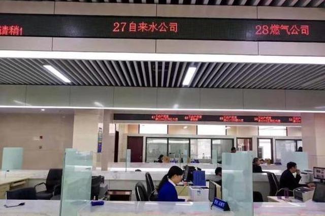郑州市区多个不动产大厅 可办理自来水过户手续