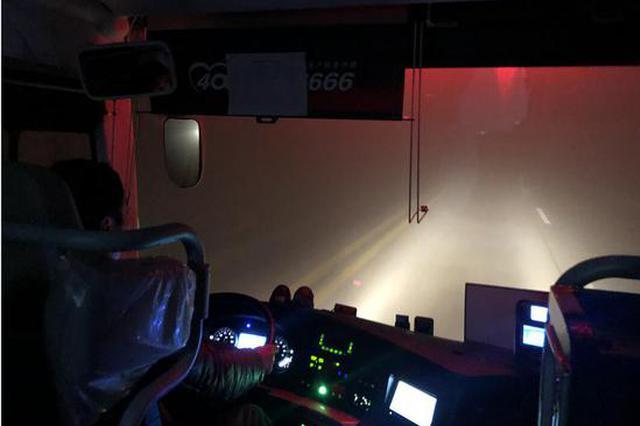 大雾天能见度不足5米 信阳机场大巴逆行超速吓坏乘客