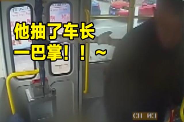老人坐过站要求路边下车被拒 怒扇公交司机耳光