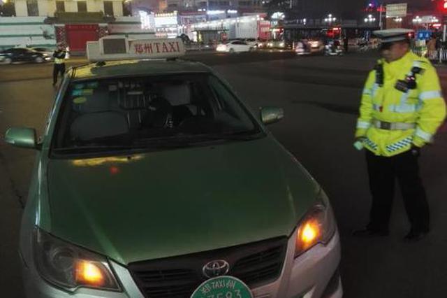 """这辆装备齐全的""""冒牌出租车""""遇到郑州交警现了形"""