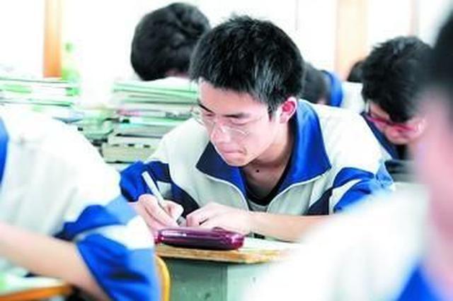 河南2017级高中学业水平考试方案敲定