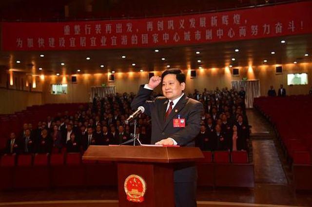 袁聚平当选巩义市市长 此前任郑州市城乡规划局局长