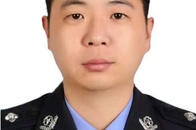 河南籍民警工作期间突发心梗去世 年仅33岁