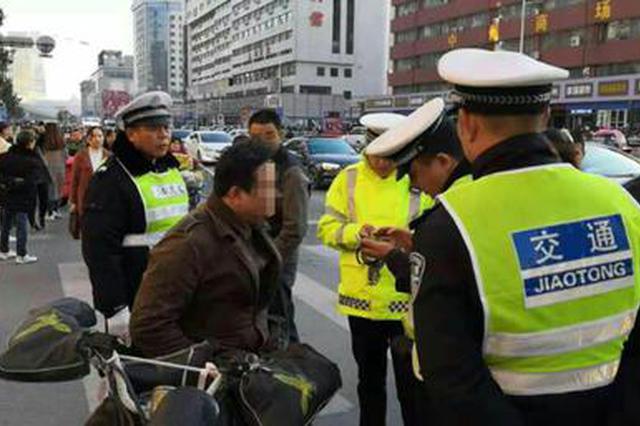 """郑州男子为逃避处罚谎报身份证 竟然""""编成""""在逃嫌犯"""