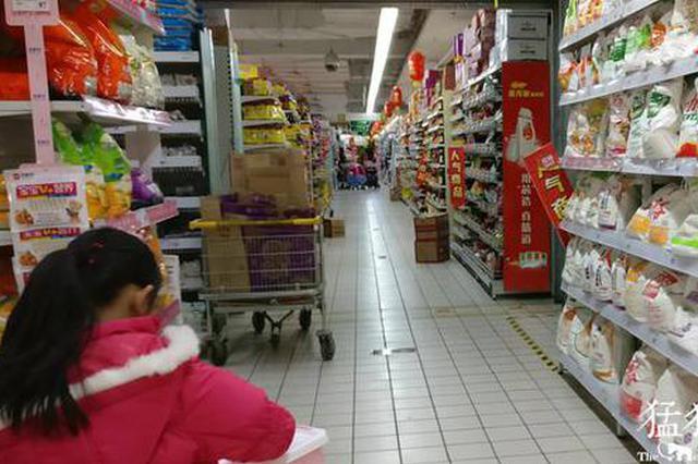 """河南抽检包装商品 化妆品大米超三成""""缺斤少两"""""""