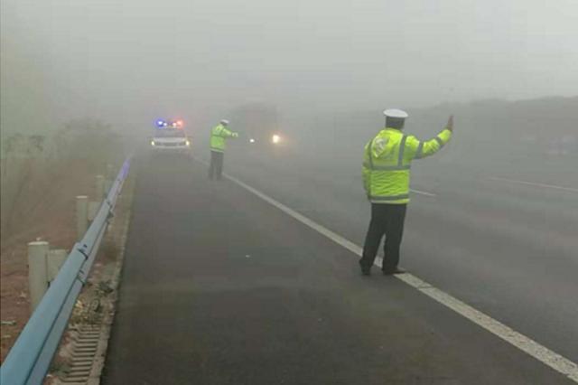 受大雾影响高速路段正解除管制 河南这些路段仍限行