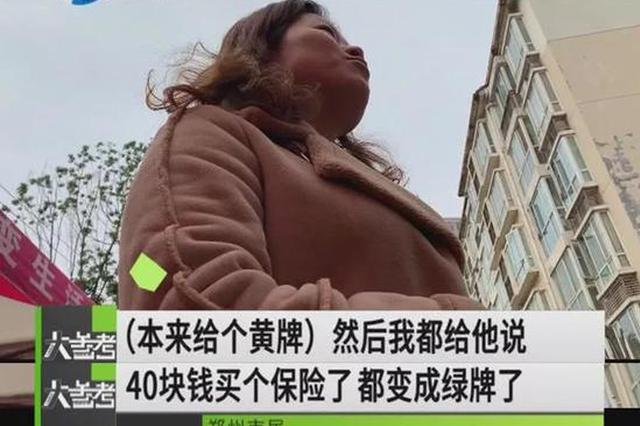 郑州这个电动车上牌点 只要买保险黄牌换成绿牌?