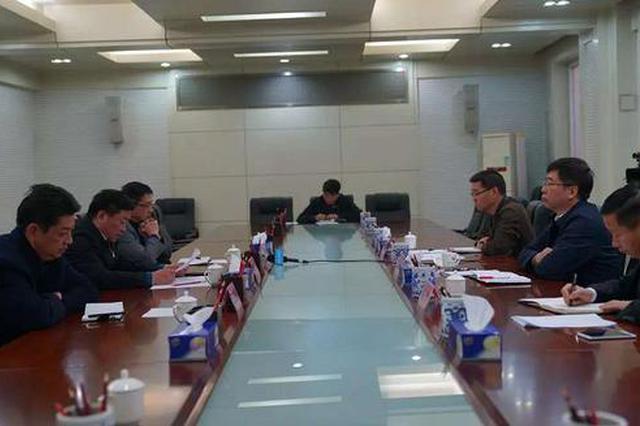 襄城县空气质量连续三月全省后十名 被公开约谈