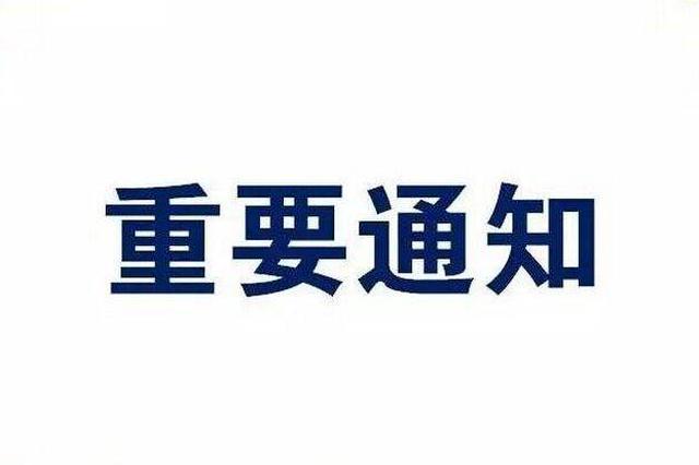 """跨境网购被侵权 郑州市民可向中消协""""投诉"""""""