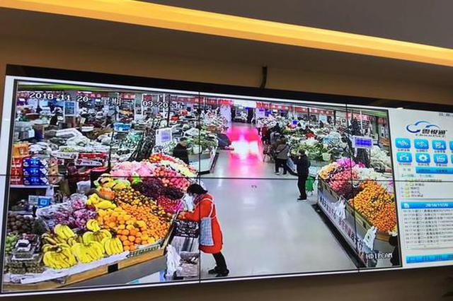 郑州市农贸市场:从传统市场到智慧市场的完美蝶变