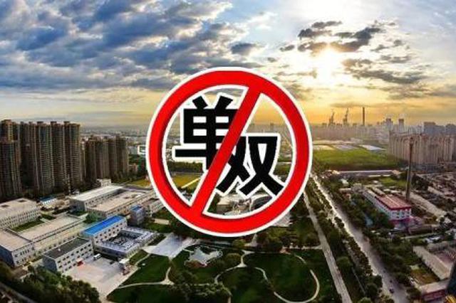 11月28日起 郑州航空港区实施单双号车辆限行