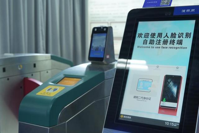 人脸识别扣费进站 郑州地铁有望率先实现