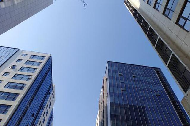 郑州前4月完成房地产开发投资840亿元 同比下降2%