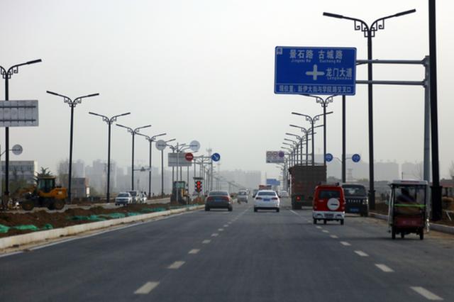 洛阳新伊大街古城快速路至新街跨洛河大桥段试通车