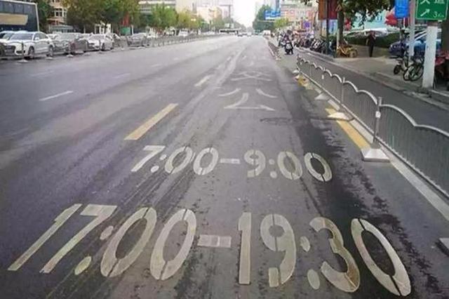 12月起 私家车占用郑州城区公交专用道将被交警处罚