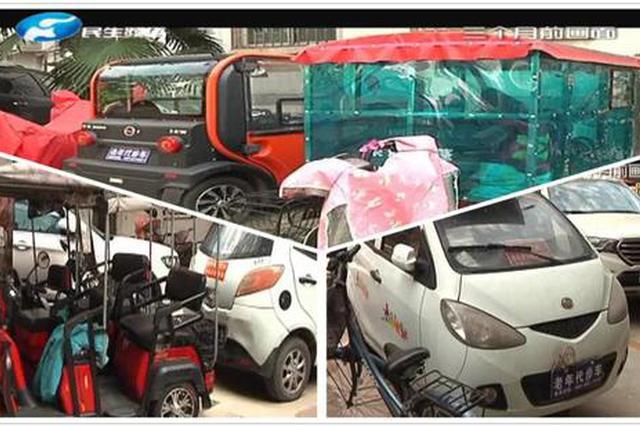 记者走访:郑州老年代步车被禁止上路后该放到哪?