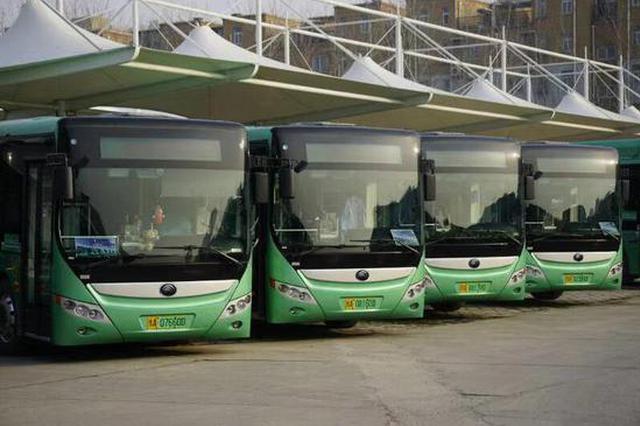 注意啦!本周六郑州多条公交线路优化调整