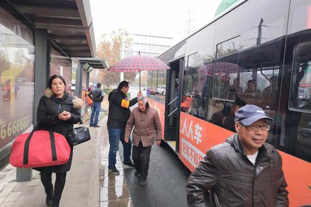 郑州公交启动应急预案 保障市民顺利出行