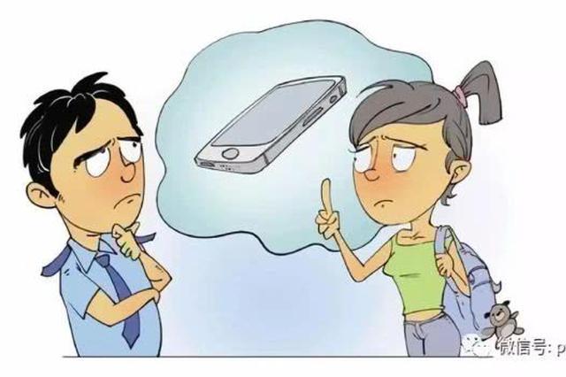 林州女子带儿子去购物 准备结账时发现手机不见了