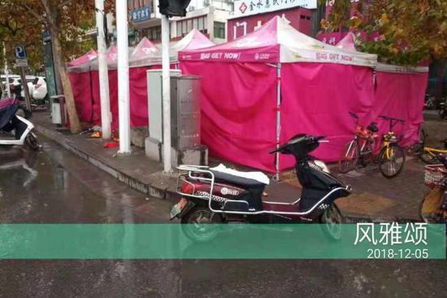 郑州电动车上牌逐渐向室内迁移 陆续走进单位和社区