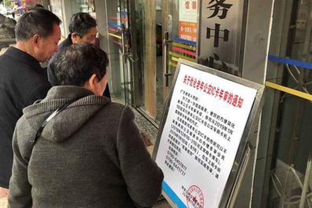 郑州老年公交IC卡上车刷卡就能年审?官方回应来了