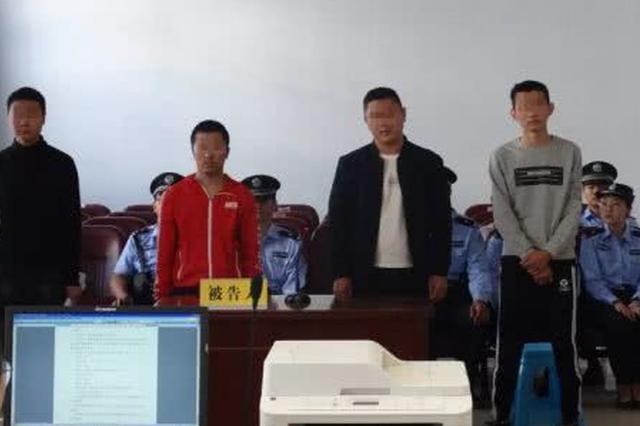 操控涉黄组织、非法讨债、插手干涉拆迁 汤阴四人获刑
