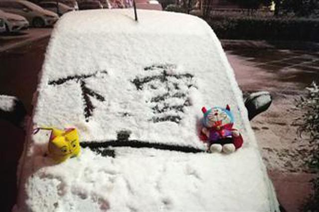 组图:郑州昨日傍晚迎来降雪