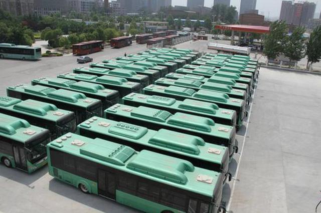 13日起 郑州新增800台纯电动公交车陆续投入使用
