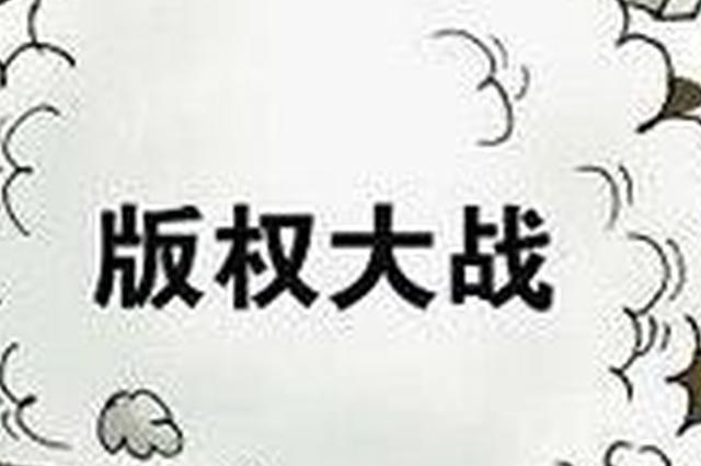 """假五粮液、仿""""大脸鸡排"""" 南阳发布8起知识产权案例"""