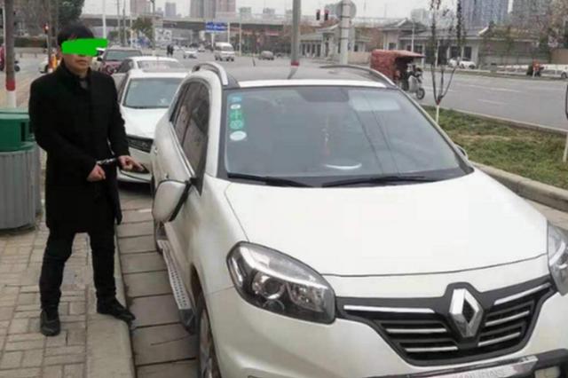 郑州一对年轻夫妻呕气 男子踹坏路边14辆车