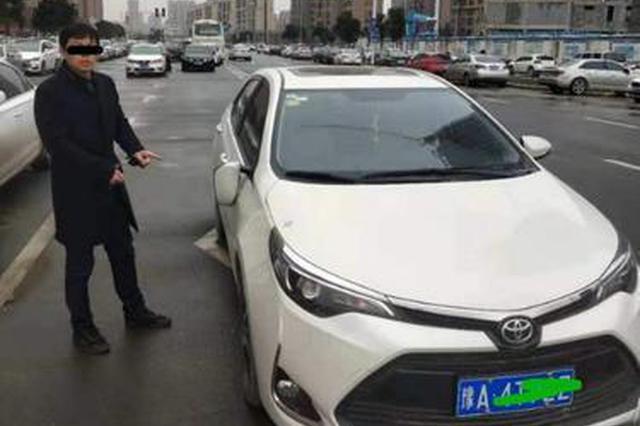 郑州夫妻呕气 男子黑夜连踹14辆车倒车镜发泄被拘