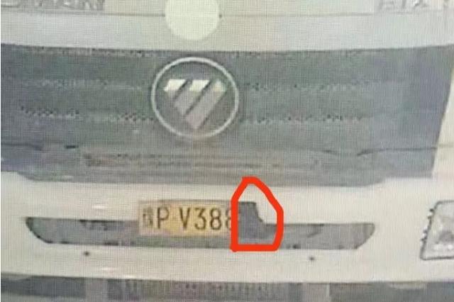 """耍""""小聪明""""遮挡号牌 周口水泥罐车司机驾照被降级"""