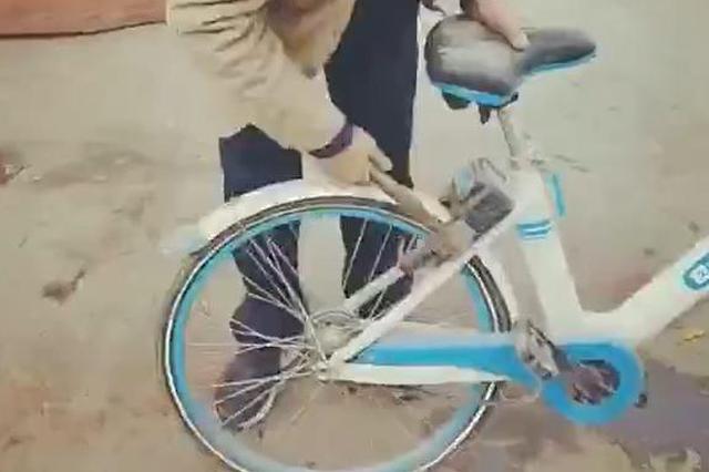 破坏共享单车可能摊上大事 郑州一男子砸锁骑车被行政拘留