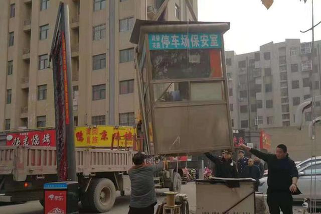 郑州一女子私设停车场收费 被行政拘留10日