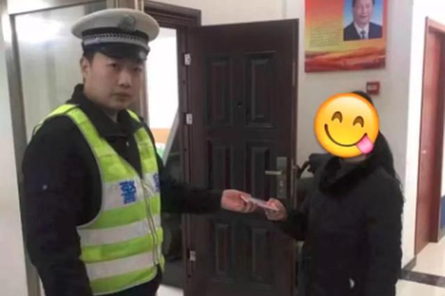 漯河女子丢手机民警排查3小时找回 她写了封信发网上
