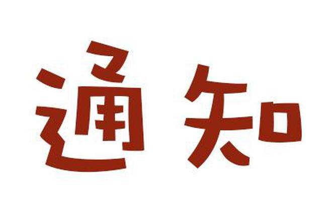 河南新县被评为国家生态文明建设示范县