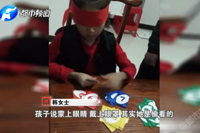 郑州女子花重金为孩子报培训班开发右脑 竟是传销
