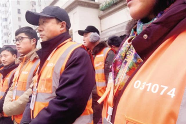 明年起在郑州二七区停车认清这件马甲后再交费
