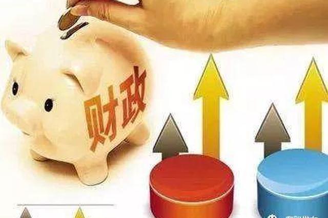 前11个月河南财政总收入破5000亿 同比增长13.5%